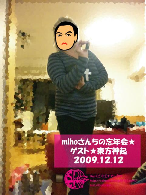 091212_223703.jpg