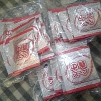 お魚工房うお太 中華スープ30袋