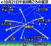20091019-472824-1-N[1]