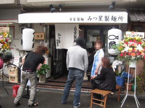イケメンブラザースの店『みつ星製麺所』オープン♪-1
