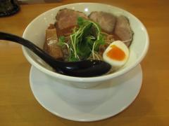 麺人 ばろむ庵-7