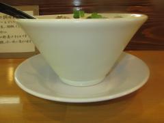 麺人 ばろむ庵-8