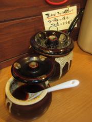麺や 天啓【弐】-5