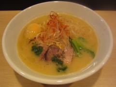 麺処 維新-2