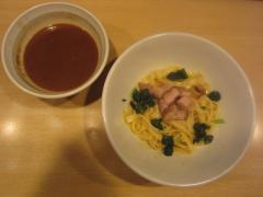 麺処 維新-5