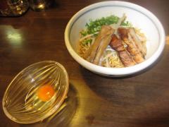 麺鮮醤油房 周月【弐】-6