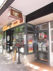 麺処 匠【弐】-1