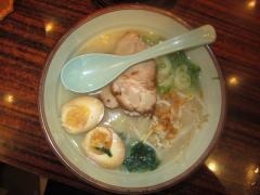 麺処 匠【弐】-6