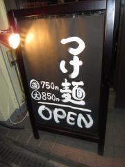 ラーメン ロケットキッチン-2