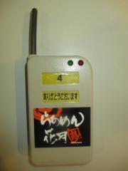 らあめん 花月 嵐 成田国際空港店-2