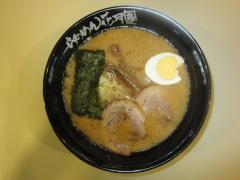 らあめん 花月 嵐 成田国際空港店-4