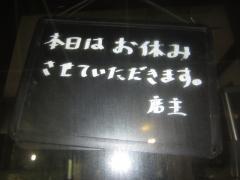 花いちもんめ-7