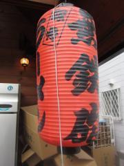『無鉄砲』×『中華蕎麦 とみ田』コラボin無鉄砲京都本店♪-3
