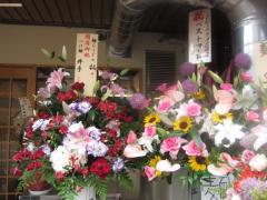 麺 life 拓-7