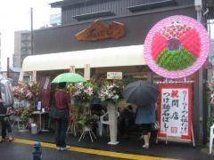 『麺屋 清水』 東京・小岩に6月19日オープン♪-5