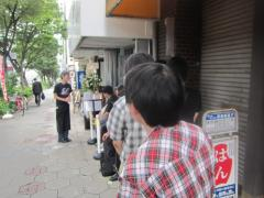 Junk Story 谷町きんせい【弐四】-2