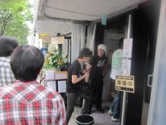 Junk Story 谷町きんせい【弐四】-3