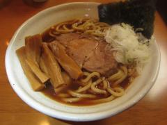 麺道 GENTEN【壱五】-3