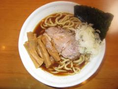 麺道 GENTEN【壱五】-4