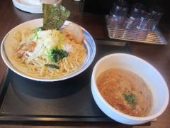 麺処 永遠-3