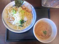 麺処 永遠-4