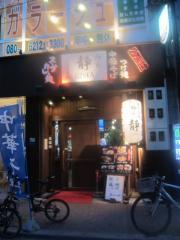 『麺家静心斎橋店』で餃子オフ会♪-1