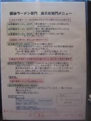 金久右衛門【壱九】-4