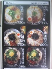麺屋 のりお-5
