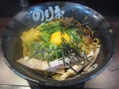 麺屋 のりお-6