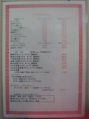 中華料理 とんとん-3