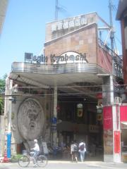 京橋タンメン-2