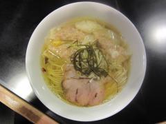 鶴麺【九】-5