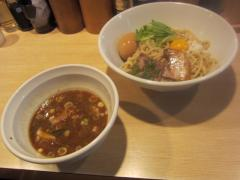 麺処 維新【四】-4