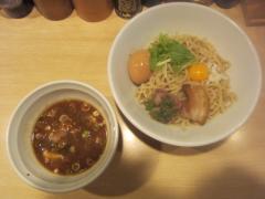 麺処 維新【四】-5