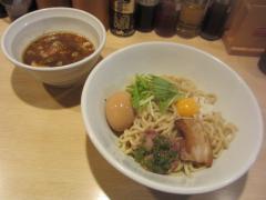 麺処 維新【四】-6