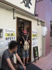 麺屋 一燈【八】-2