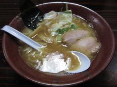 明日からの『麺家静』3連休限定メニュー変更のお知らせ!-2