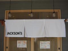 ラーメン JACKSON'S-10