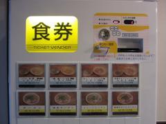 麺や 輝 長堀橋店-2