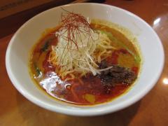 担々麺専門店 紅-1