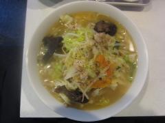 麺処 まるよし商店【壱七】-3