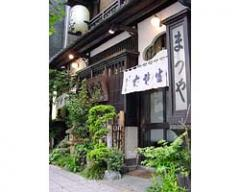 烈志笑魚油 麺香房 三く-8