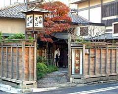烈志笑魚油 麺香房 三く-10