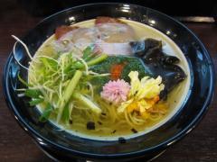 金久衛生門 四天王寺店【壱五】-5