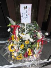 金久右衛門 四天王寺店【拾六】 ~祝・開店1周年♪~-7