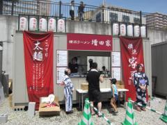 「世界の麺王者決定戦withライブパフォーマンス」 ラーメン王決定戦【初日】-4