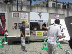 「世界の麺王者決定戦withライブパフォーマンス」 ラーメン王決定戦【初日】-5