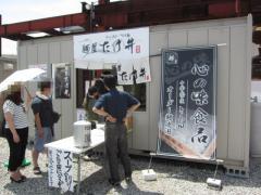 「世界の麺王者決定戦withライブパフォーマンス」 ラーメン王決定戦【初日】-6