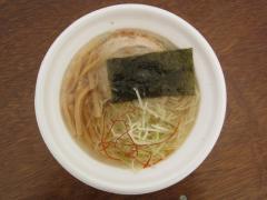 「世界の麺王者決定戦withライブパフォーマンス」 ラーメン王決定戦【初日】-10