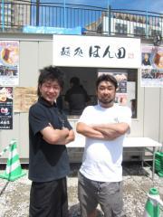 「世界の麺王者決定戦withライブパフォーマンス」 ラーメン王決定戦【2日目】-2